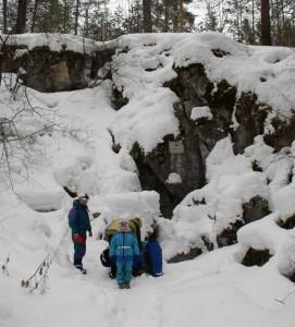 Вход в пещеру Шемахинская I