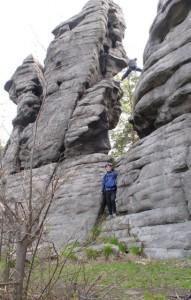 Живописный скальный массив